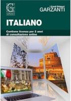 grande-dizionario-italiano-il---senza-cd-rom---licenza-online-per-2-anni-edizione-2013-vol-u